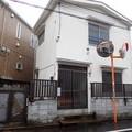 新築のように 東京世田谷